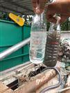 化工废水处理设备技术理念