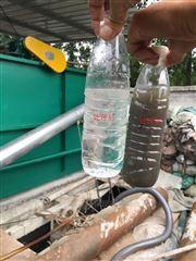 SL造纸厂废水处理设备结构特点