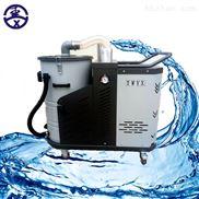 YX-73D-3-直銷【台灣進口】移動式工業吸塵器