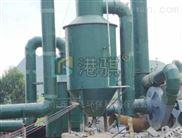 旋流式水膜除尘器厂家-港骐