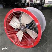 FT35-11-2.8-廠家直銷正和玻璃鋼軸流式通風機