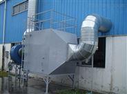 针对胶纸厂废气处理设备