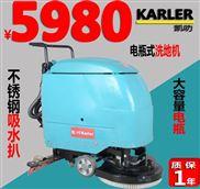 KL520凱叻手推式全自動洗地機