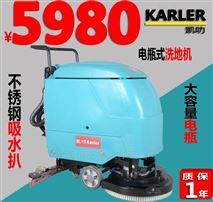 KL520凯叻手推式全自动洗地机