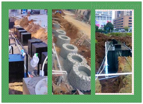 医疗污水处理设备质量好