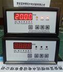 石门水电ZWJ轴位移监测仪装置多少钱