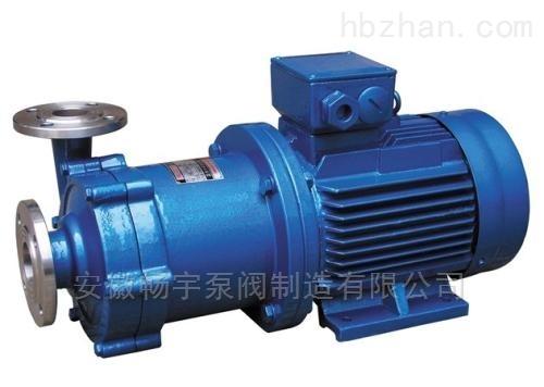 CQ不锈钢耐酸碱磁力泵