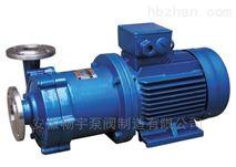 CQ係列不鏽鋼耐高溫臥式磁力泵