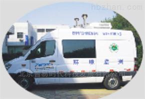 ZY-KQC01车载式移动空气站