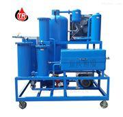 焊接导热油过滤机  小型滤油机恢复新油标准