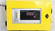 户外壁挂式臭氧气体检测仪(负压)
