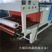 瀝青卷材收縮包裝機遠紅外線膜包機廠家供應