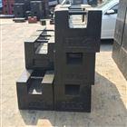 彭州市200kg标准砝码生产厂家