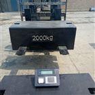 松原修理砝码价格质监局2吨老式铸铁砝码