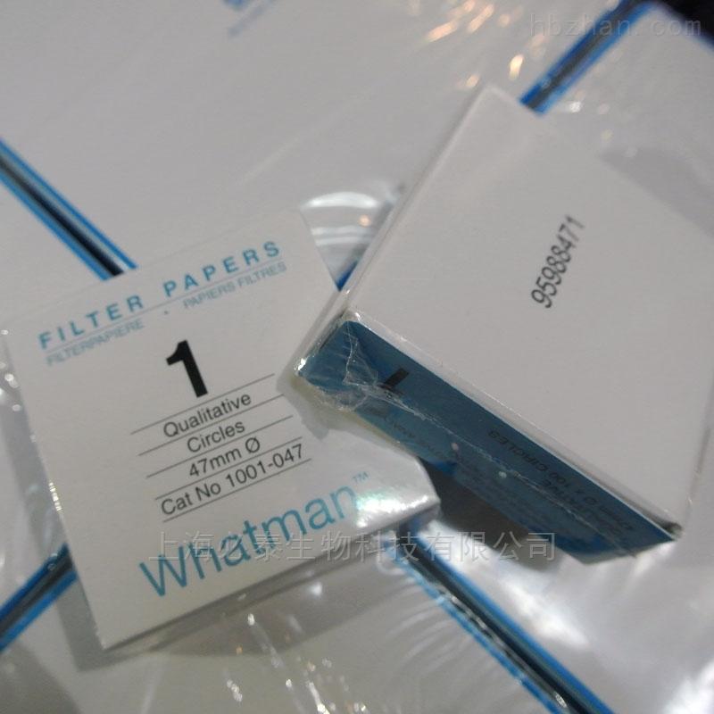 whatman1号定性滤纸