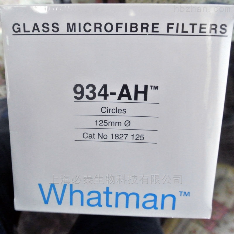934AH玻璃微纤维滤纸圆型125mm/100 Whatman 沃特曼