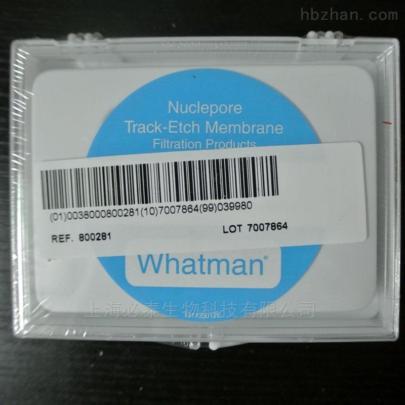 Whatman Nuclepore聚碳酸酯膜 孔径0.4μm 直径19mm
