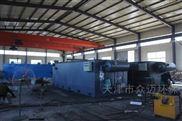 矿业废水一体化处理设备