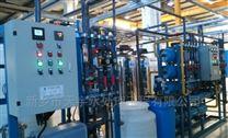 電子工業軟化水超純水betway必威手機版官網