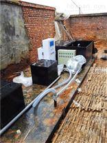 塑料颗粒污水处理办法