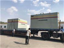武汉mbr污水处理设备