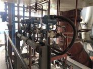 孔板型蒸汽流量计厂家