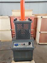NEW标准 钢筋反向弯曲试验机