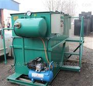 污水处理设备溶气气浮池气浮沉淀一体机