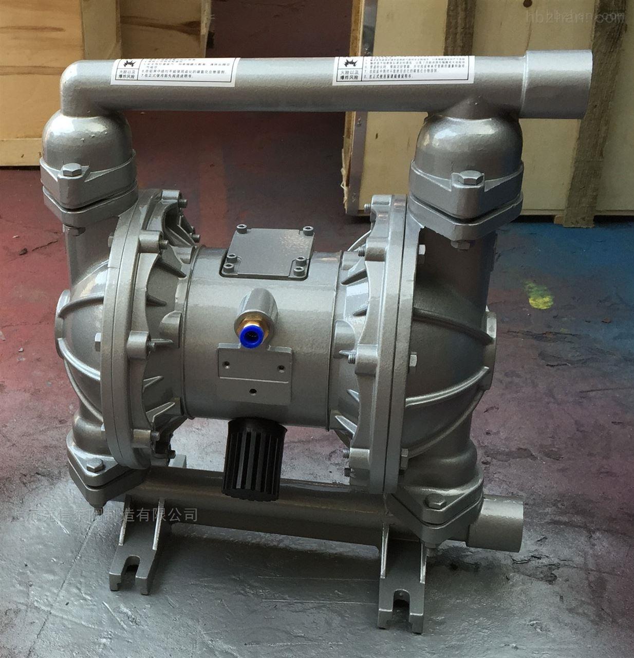 QBK气动铝合金隔膜泵