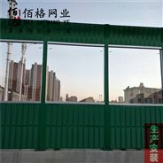 玻璃钢声屏障哪里有生产厂家_玻璃钢声屏障价格行情-佰格公司标准解决方案
