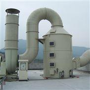 电线厂废气处理设备