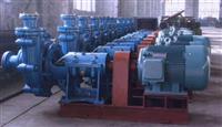 卧式渣浆泵配件