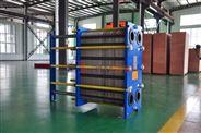直供造纸厂工业废水冷却板式换热器