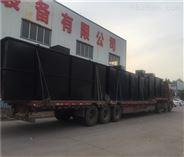 冷藏厂屠宰流水线废水处理设备厂家价格