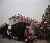 上海口腔医院污水处理设备 荣博源环境直销