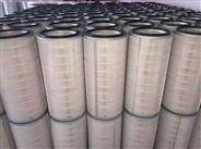 防靜電除塵濾筒工業除塵PTFE覆膜無紡布濾筒