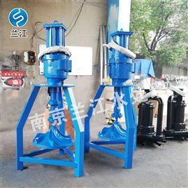 双曲线潜水搅拌器生产厂家