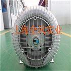 3KW3KW漩涡气泵