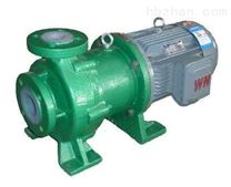 CQB防腐蚀卧式氟塑料磁力泵