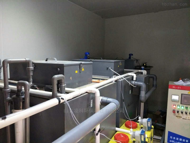 丽水PCR实验室污水处理设备详细解读