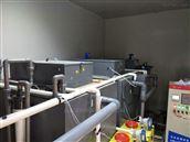 LKSY-B综合实验室污水处理设备