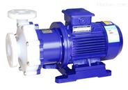CQB不銹鋼磁力泵