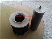 JX-800×180黎明吸油过滤器滤芯