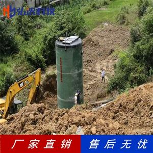 玻璃钢地埋式一体化泵站