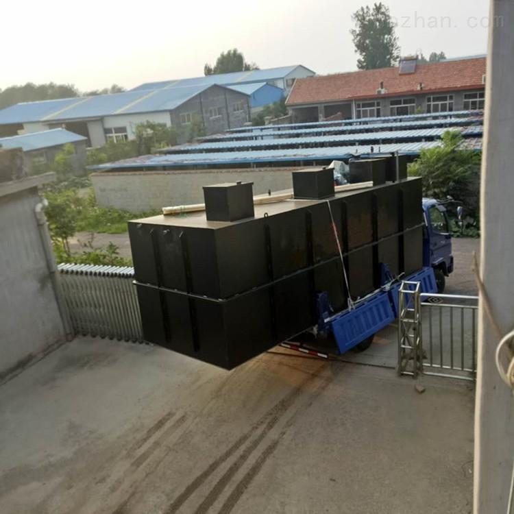养殖屠宰废水处理工艺