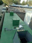小型污水处理设备生产厂家