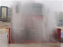 CXJ黄石工地洗车机洗轮机车辆冲洗设备