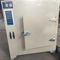 8401A-1远红外高温干燥箱所在地