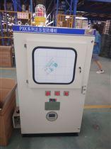 PXK左右结构防爆正压型配电柜