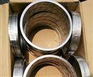 加工定制 O型内外环金属缠绕垫